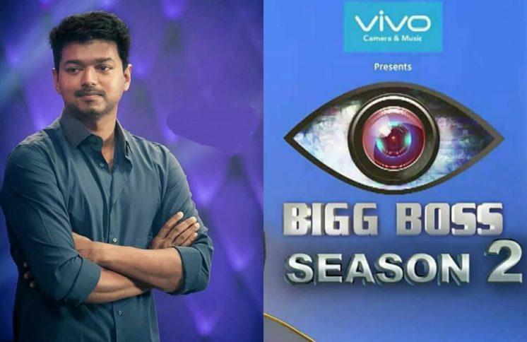 vijay bigboss season 2